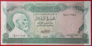 Libya P - 46a 10 ل.  د - Libyan Dinar Of Year 1980 Signature 1 photo