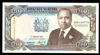 Kenya 200 Shillings 1994 A/n Pick 29f Unc. photo