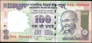 India Rs.  100/ - Fancy/solid No.  9 - 900000,  Signed By D Subba Rao,  Unc photo