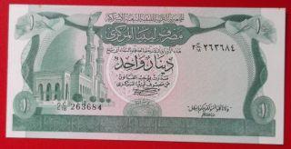Libya P - 44a 1 ل.  د - Libyan Dinar Of Year 1981 Signature 1 photo