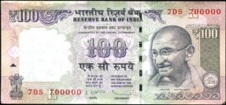 India Rs.  100/ - Fancy/solid No.  7 - 700000,  Signed By D Subba Rao,  Unc photo