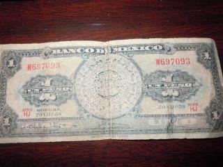 1958 Mexico Banco De Mexico Un Peso Series Hj photo
