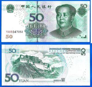 China 50 Yuan 2005 Unc Asia Banknote Mao Worldwide photo