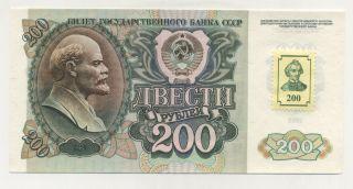 Transnistria 200 Rublei Nd (1994 Old Date 1992) Pick 9 Unc photo
