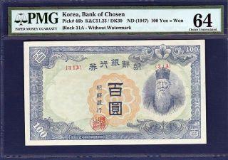 Korea Rare 1947,  100 Won,  P46,  Pmg64 Unc (무백원) - 31a photo