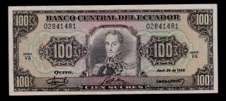 Ecuador 100 Sucres 1986 Vq Pick 123 Vf+. photo