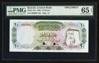 Kuwait,  1968 Rare P10s 2nd Issue 10 Dinars Specimen - Pmg 65 Gem Unc Epq photo