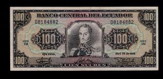 Ecuador 100 Sucres 1986 Vm Pick 123 Vf. photo