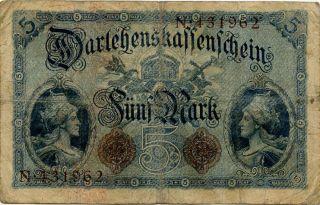 Germany 5 Mark 1914 N431962 photo
