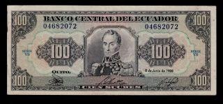 Ecuador 100 Sucres 1988 Vs Pick 123aa Vf. photo