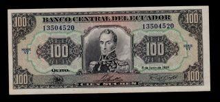 Ecuador 100 Sucres 1988 Vu Pick 123aa Vf. photo