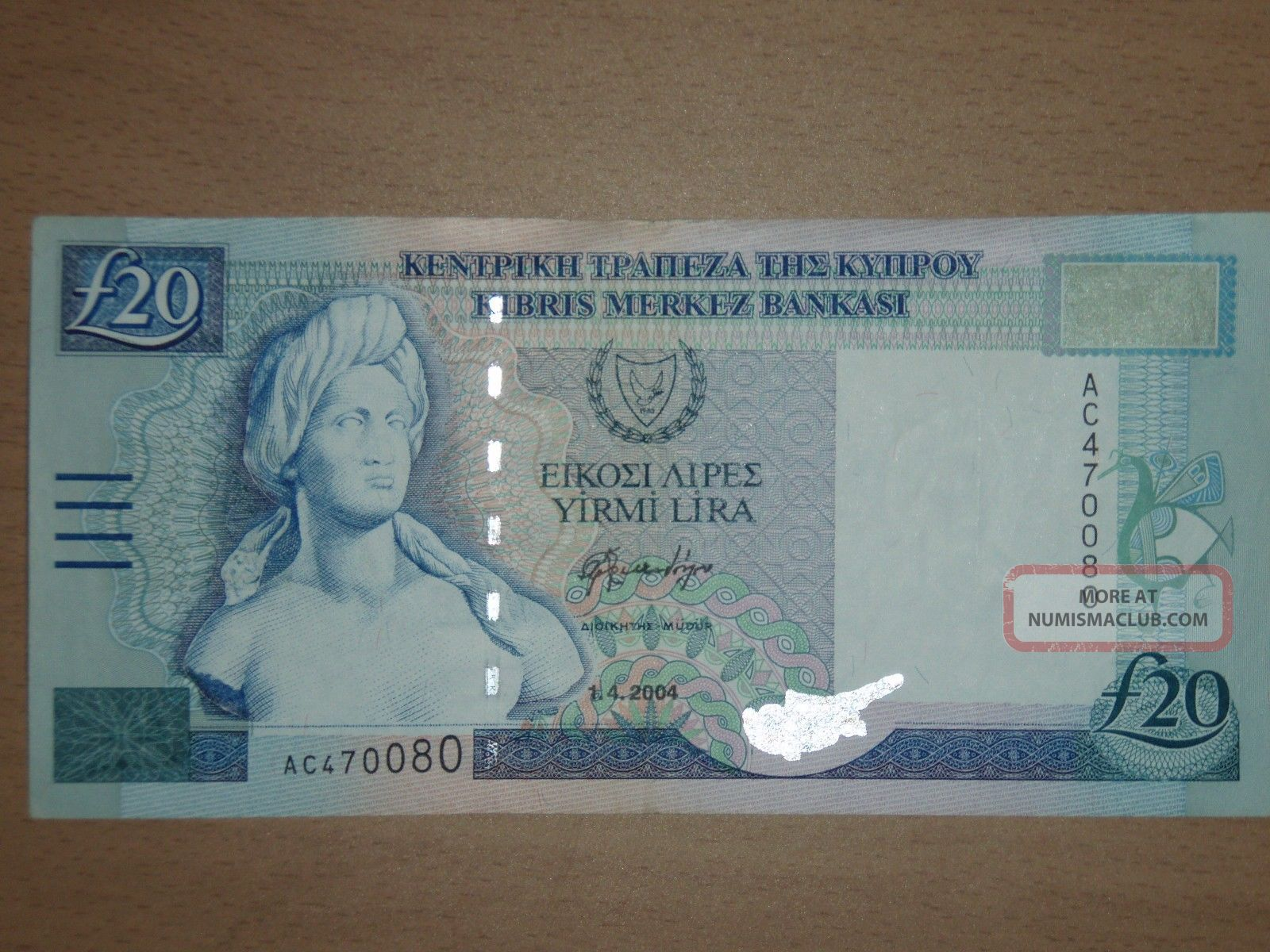 Cyprus 20 Pounds 2004 Xf Europe photo