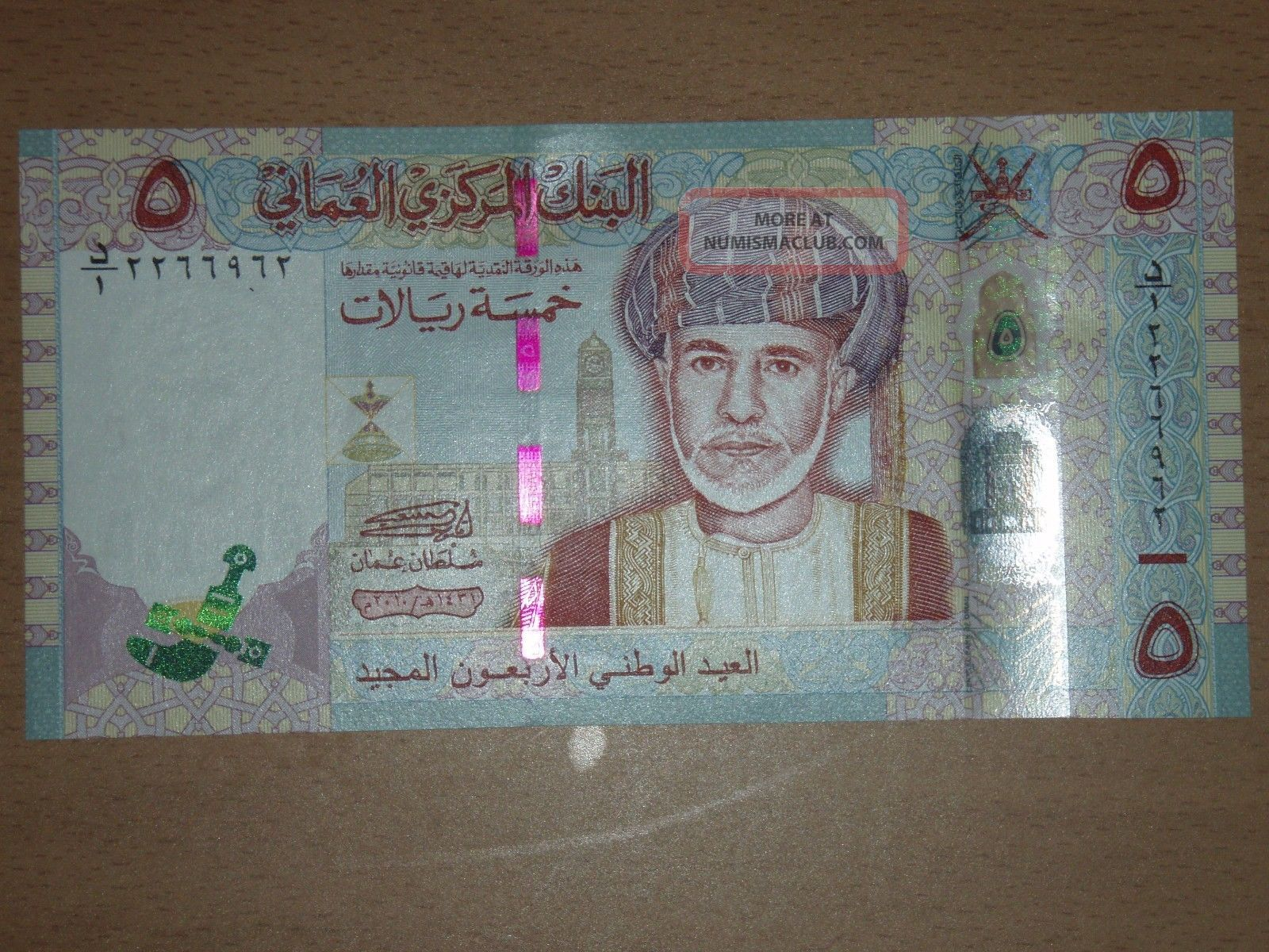 Oman 5 Rials Unc Middle East photo