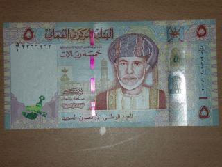 Oman 5 Rials Unc photo