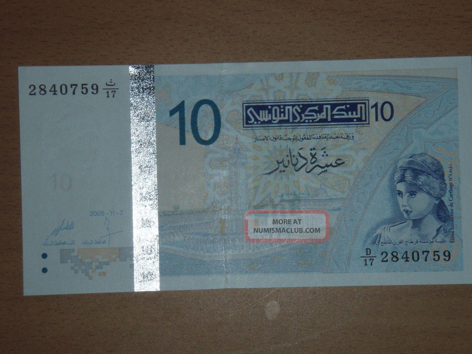 Tunisia 10 Dinars Unc Africa photo