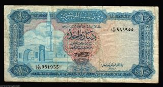 Libya 1 Dinar P35b 1972 Crown Middle East Arabic Africa Bill Money Note photo