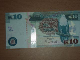 Zambia 10 Kwancha 2012 Unc photo