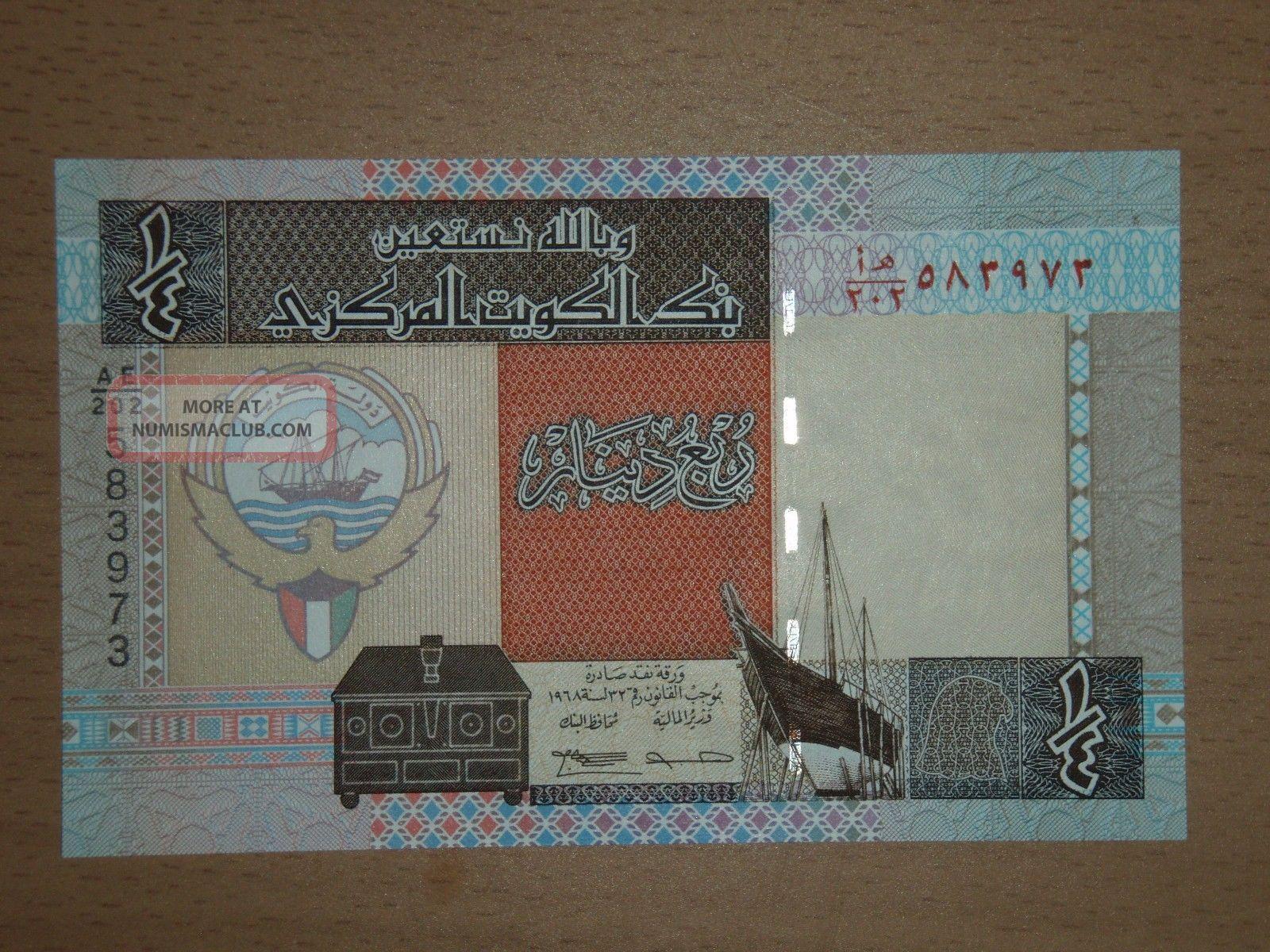 Kuwait 1/4 Dinar 1994 Unc Middle East photo
