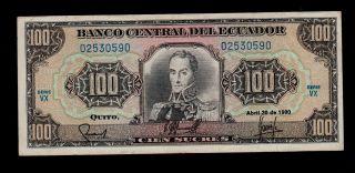 Ecuador 100 Sucres 1990 Vx Pick 123 Vf+. photo