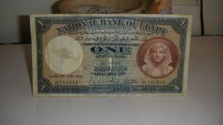 Egypt 1 Pound Issued 1948 Tutankhamen Bargain Rare photo