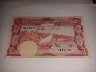 1965 Yemen 5 Dinars Note 1434200 photo