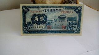 China 20 Cents Central Reserve Bank Of China 1940.  Banknote Xf+aau 3299 photo