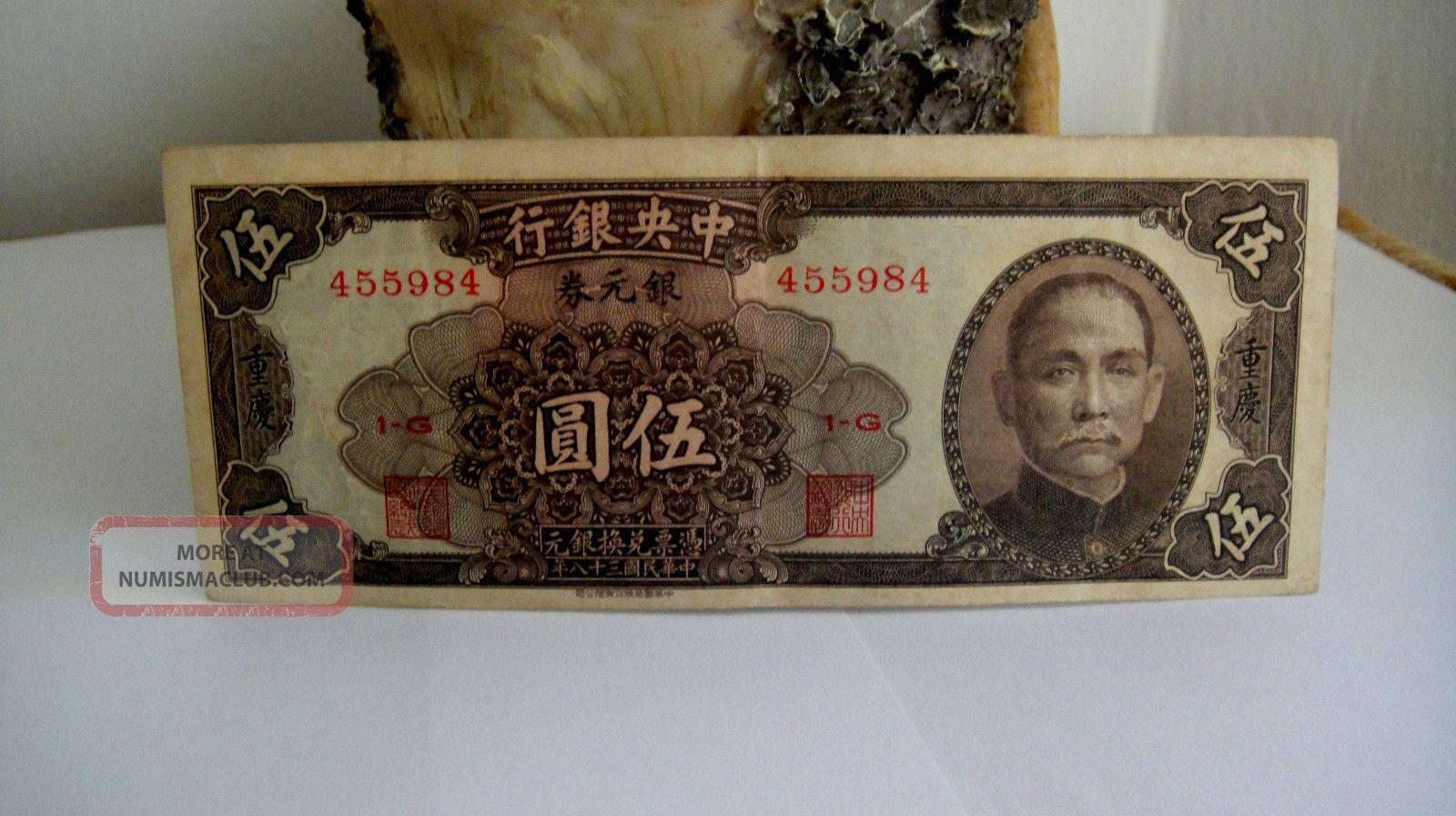 5$ Dollars Silver Bank Of China 1949 455984 Asia photo