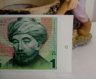 Israel 1 Shekels 1986 Special With Extra Paper D4054 Unc Rare photo