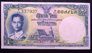 1948 - 1955 Thailand Colonial Currency 1 Baht Old Rare Paper Money photo
