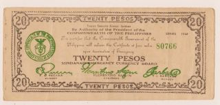 Emergency Currency Certificate - Philippines - 20 Pesos 1944 photo