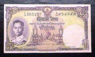 1948 - 1955 Thailand Colonial Currency 5 Baht Old Rare Paper Money photo
