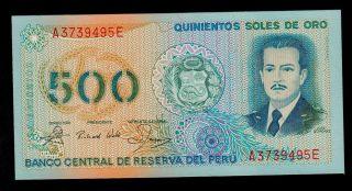 Peru 500 Soles 1982 Pick 125a Unc. photo