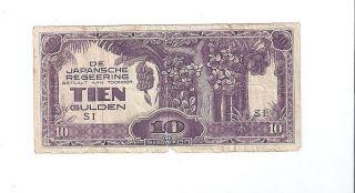 Estate Antique Japanese Invasion Tien Gulden - Netherland East Indies/indonesia photo