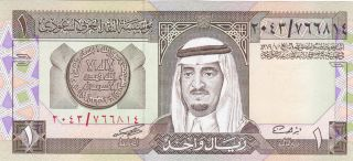 Saudi Arabia: 1 Riyal,  Nd (1984 - Ah1379),  P - 21.  Correct