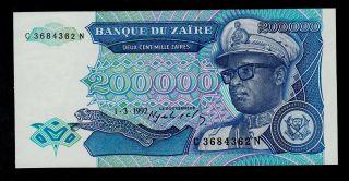 Zaire 200000 Zaires 1992 Pick 42 Unc. photo