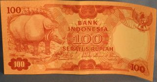 Indonesia 100 One Hundred Rupiah Bank Note,  Circulated,  1977, photo