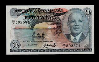 Malawi 50 Tambala 1982 Pick 13d Au - Unc. photo