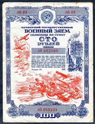 Russia Ussr 1945 Military Bond With Battle Scene 100 Roubles,  Tanks,  Soldier Vf photo