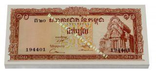 1/4 Bundle Cambodia 10 Riel 1972 Temple Buddha P 11d Unc (25 Notes) photo