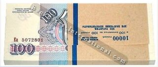 1/4 Bundle Russia 100 Ruble 1993 Unc P 254 (25 Notes) photo