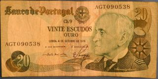Portugal 20 Twenty Escudos Bank Note,  Circulated,  1978, photo