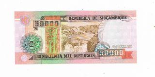Mozambique P138 50000 Meticais 1993 Unc photo