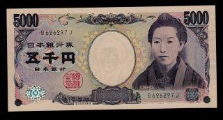 Japan 5000 Yen (2004) B Pick 105a Unc. photo