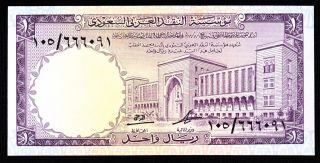 Saudi Arabia 1 Riyal (1968) Pick 11a Xf. photo
