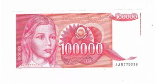 Yugoslavia P97 100.  000 Dinara 1989 Unc photo