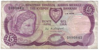 Cyprus 5 Pounds 1979 Pick 47 Look Scans photo