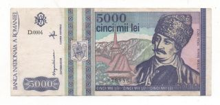 Romania 5000 Lei 1993 Pick 104 Look Scans photo