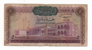 Iraq 5 Dinars 1971 Pick 59 Look Scans photo