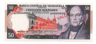 Venezuela 50 Bolivares 1972 - 1977 Pick 54 Specimen Unc photo