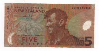 Zealand 5 Dollars Pick 185 Look Scans photo